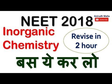 Complete Inorganic Chemistry || Revise Inorganic Chemistry || Revise in 2 hour || neet || NEET