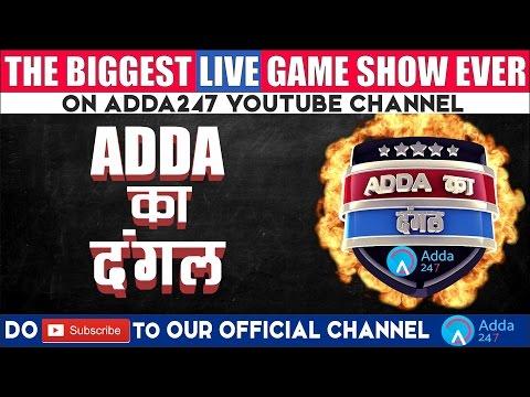 ADDA KA DANGAL Episode 3 Winners