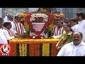 T Congress Leaders Pays Tribute To YSR On His 8th Death Anniversary | V6 News