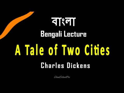 A Tale of Two Cities by Charles Dickens | বাংলা লেকচার | Bengali Lecture
