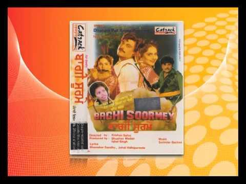 Main Charhi Chubare Ishq De | Baghi Soormey - Punjabi Movie | Popular Punjabi Songs