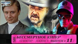 Искатель воды, Хищник и Андрей Миронов. Сезон 3. Эпизод 11. Выпуск целиком.