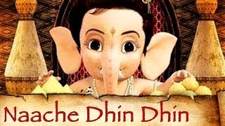 Naache Dhin Dhin - Bal Ganesh - Kids Animation Movie - Kailash Kher - Indian Mythology Songs