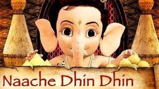 Naache Dhin Dhin - Bal Ganesh - Kids Animation Movie - Kailash Kher - Indian Mythology Songs