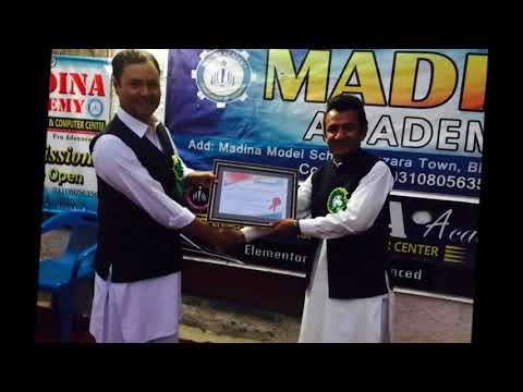Madina academy: Prize distribution ceremony.