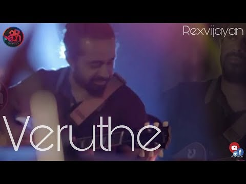 Veruthe Video Song | Rex Vijayan | RR | Chappa kurishu