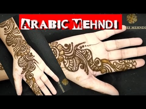 arabic mehndi designs for hands step by step 2017 henna