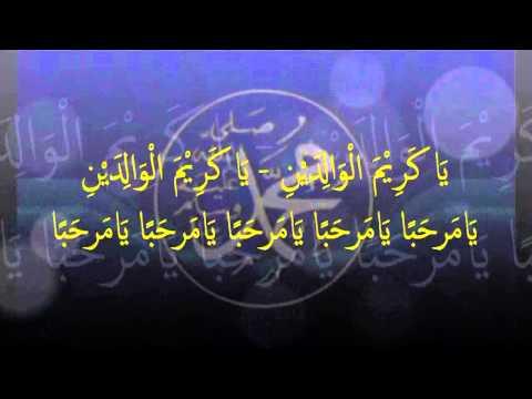 MARHABAN SELAWAT NABI مرحبا صلوات الله على النبى محمد