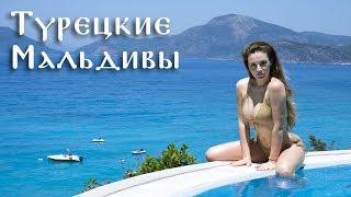 Отдых в Турции 2019. Олюдениз. Обзор отеля Liberty Hotels Lykia 5* All Inclusive