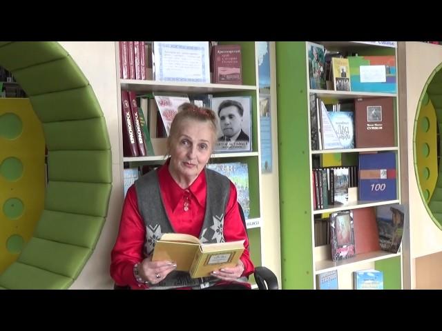Изображение предпросмотра прочтения – ВалентинаКовальчук читает произведение «Silentium» Ф.И.Тютчева