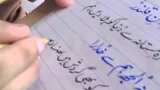 CALLI CIRCLE institute, sialkot.(urdu practice) 0345 6 73 72 71.3gp