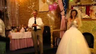 танцую с женихом