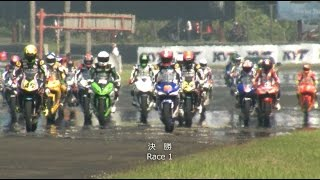 Preparing Teams for Success on the World Stage ~ARRC's Asia Production  250 Class~ / 世界へ羽ばたくチームを育てる