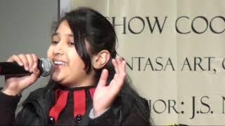 Hai Sharmaon kis kis ko bataon apni prem kahaniya, Movie Mera Gaon Mera Desh by Alisha Deen