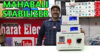 BHARAT ELECTRONICS BEST MAHABALI STABILIZER PRICE-6200 0.5 KV AND 1 KVA STABILIZER
