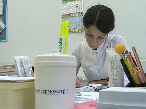 В поликлиники Красноярского края отправились работать 367 молодых врачей