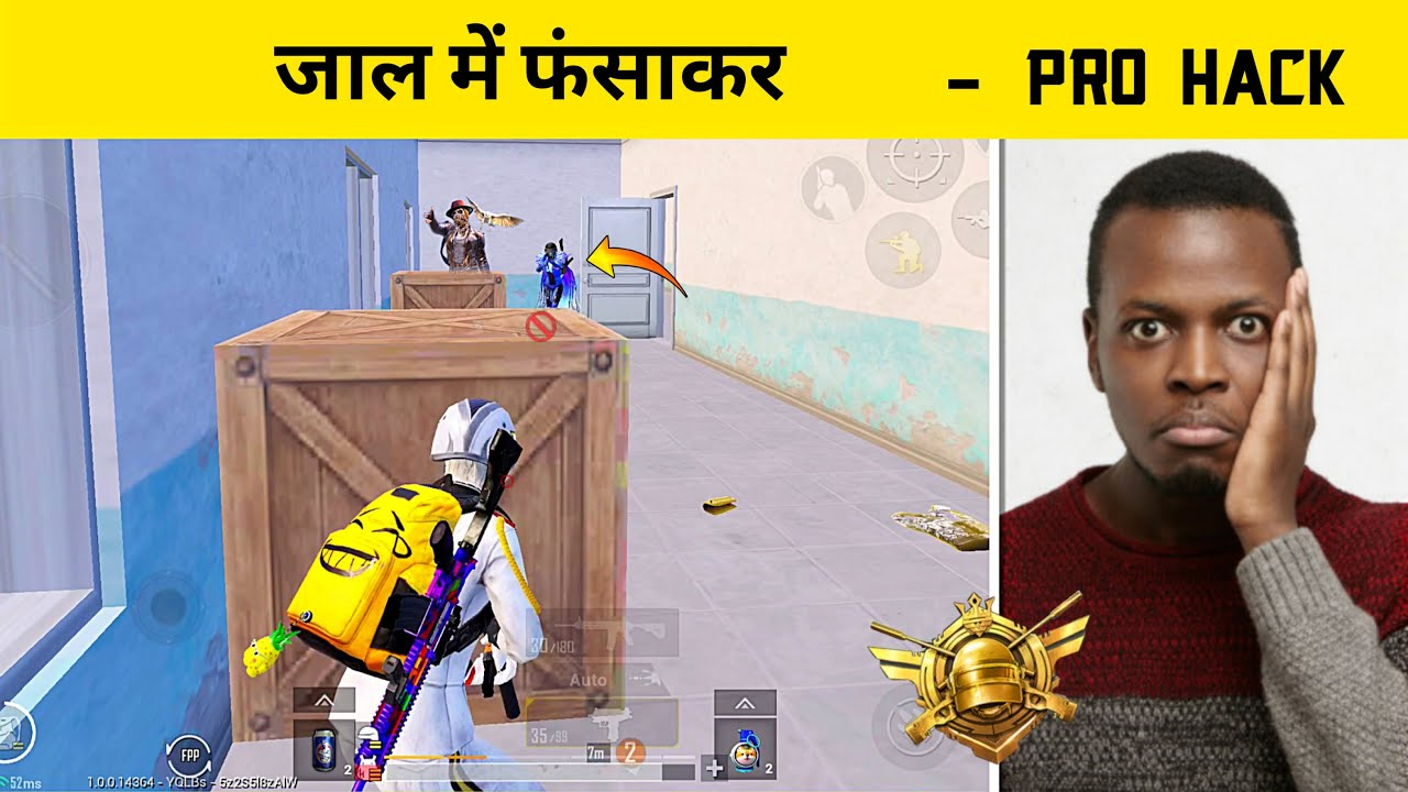 🇮🇳 World Best Pubg Mobile Player Using Trap To Kill Me - Pro Player Vs Pro Youtuber - Legend X