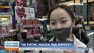 чи захистить маска від коронавірусу