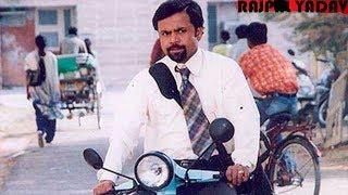 Rajpal Yadav wants to look Tall | Rajpal Yadav Comedy Scene