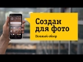 Смартфон HTC Desire 828 - Обзор. Камерофоны идут в народ.