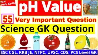 pH Value GK Question | pH value Important Question | Science GK in English | RRB JE, NTPC,SSC CGL