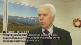 Академик Чернышов о добыче никеля: воронежцам повезло
