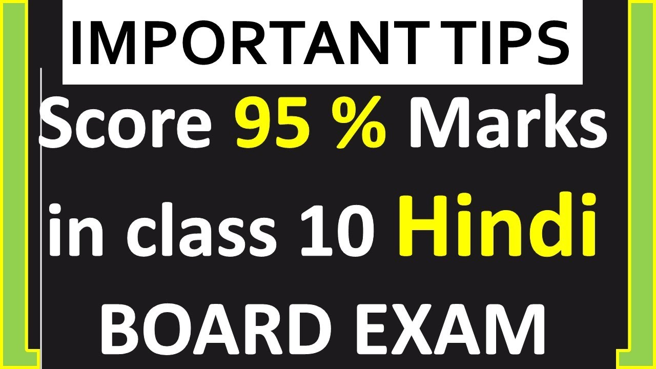TIPS TO SCORE 95 PERCENT IN HINDI CLASS 10 BOARD EXAMS CBSE