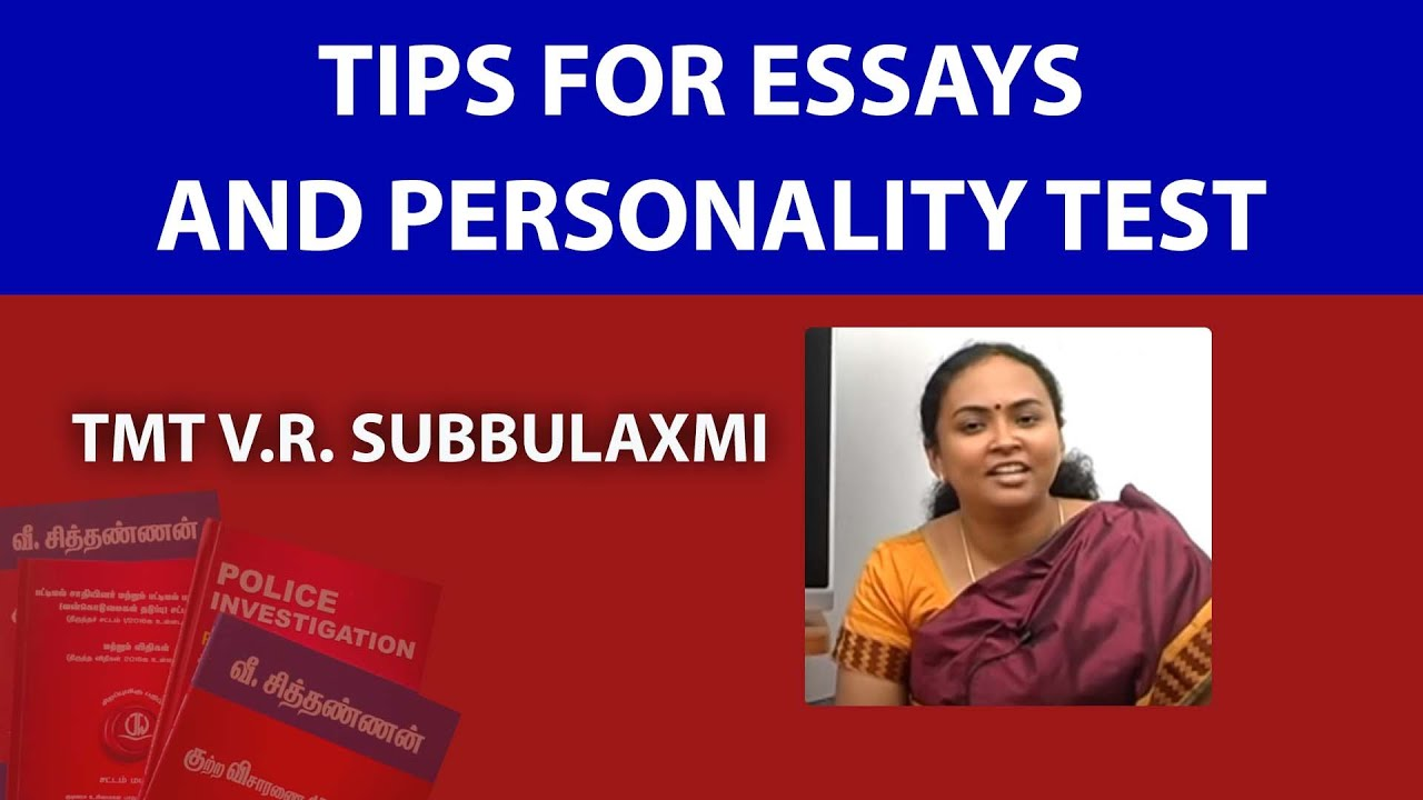 tips for essays and personality test