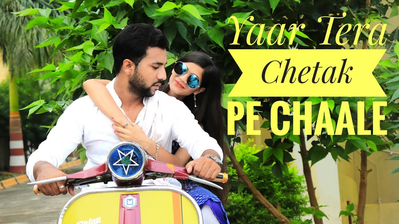 Yaar Tera Chetak Pe Chaale - Full Song ! Love Story | Rocky Handsome & Priya Rathor | #Royalhari