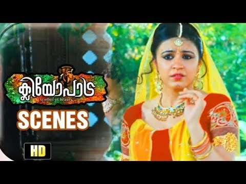 Cleopatra Malayalam Movie | Title Credits | Songs | Neela Kaarmukil song | Manoj k Jayan | Vineeth