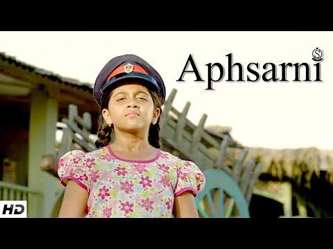APHSARNI – Must Watch Hindi Short Film