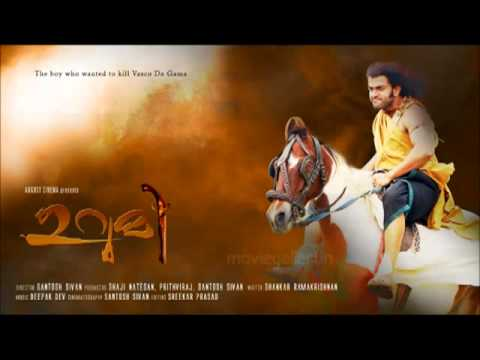 Urumi Theme Music -A Prithviraj   Santosh Sivan Malayalam Movie