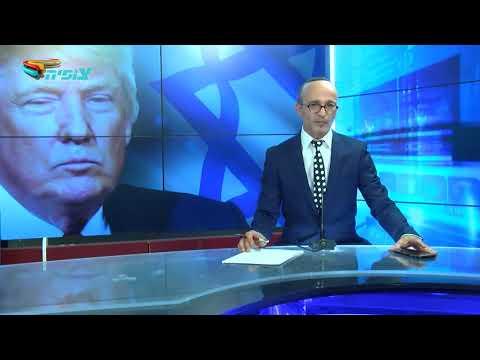 מהדורת חדשות צופיה 28.03.18