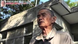 【涙腺崩壊注意】台湾教育の聖地「芝山巌」で日本統治時代の歴史を語り継いでいた唐さん
