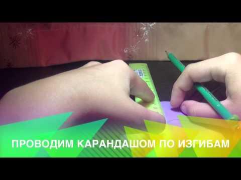 Видеозапись Handmade1. Угловые закладки.