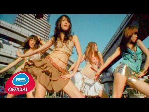 Gossip : Girly Berry | Official MV