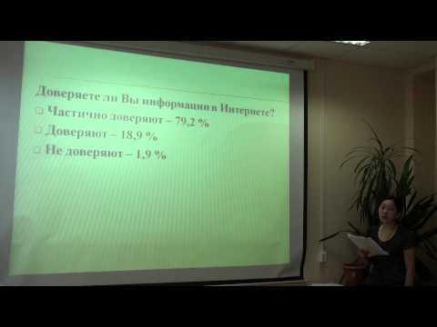 Азбука международных знакомств Замуж за иностранца (главная)