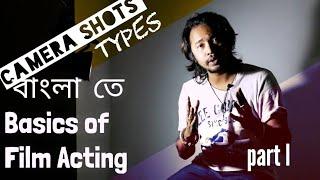 Video Basics of  Film Acting/ Part 1/Acting Class in Bengali download MP3, 3GP, MP4, WEBM, AVI, FLV Juli 2018