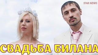 Наташа Королева рассказала о свадьбе Димы Билана. Пьяная любовь