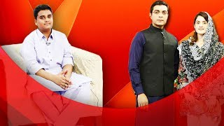 Baixar Baraan e Rahmat on Aaj Entertainment - Iftar Transmission - part 1 - 28 May 2017 - 1st Ramzan