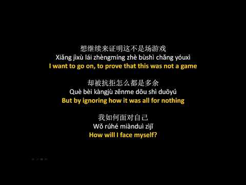 六哲 - 毕竟深爱过 // Liu Zhe - Bijing Shen Aiguo, Lyrics + Pinyin + English Translation