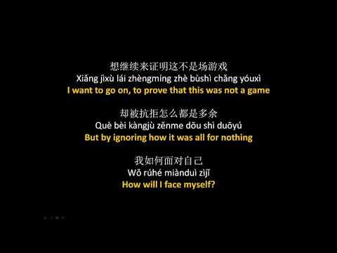 六哲 - 毕竟深爱过 // Liu Zhe - Bijing Shen Aiguo, Lyrics + Pinyin + English Translation