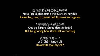 Gambar cover 六哲 - 毕竟深爱过 // Liu Zhe - Bijing Shen Aiguo, Lyrics + Pinyin + English Translation