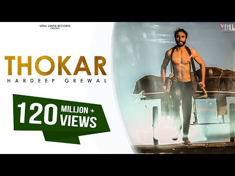 Thokar (Full Video ) | Hardeep Grewal | Latest Punjabi Songs 2015 | Vehli Janta Records