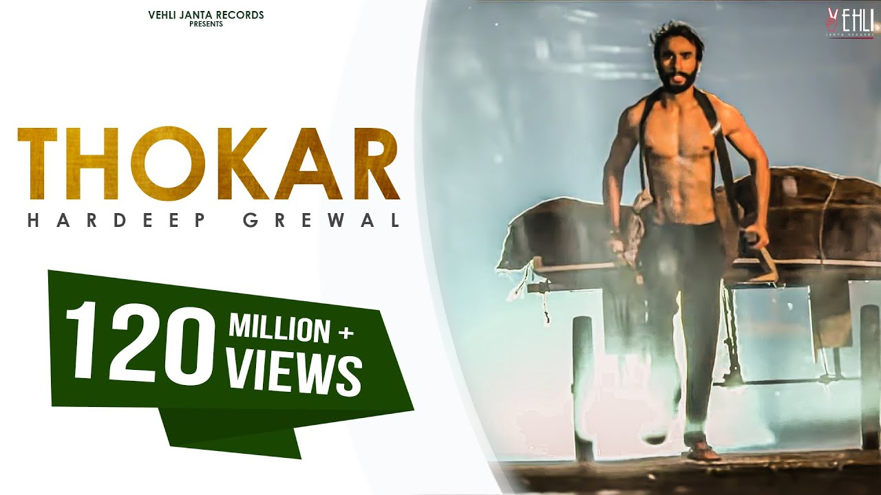 Download Thokar (Full Video ) | Hardeep Grewal | Latest Punjabi Songs 2015 | Vehli Janta Records