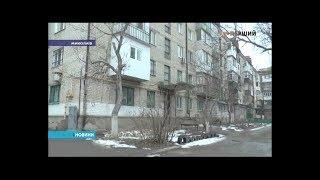 У Миколаєві сім'я з трьох осіб отруїлася чадним газом