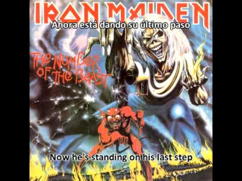 Iron Maiden - Children Of The Damned - Subtítulos español/ingles
