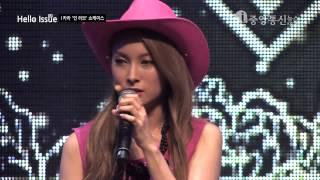 중앙통신뉴스 카라KARA의 39인 러브In Love39 쇼케이스FULL