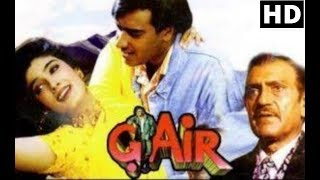 Movie - gair ( 1999 ) starcast ajay devgan, raveena tandon, amrish puri, reena roy, paresh rawal directed by ashok gaikwad produced harish sapkale, ...