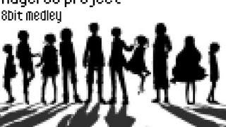 【8bit】カゲロウプロジェクトメドレー【っぽい】 thumbnail